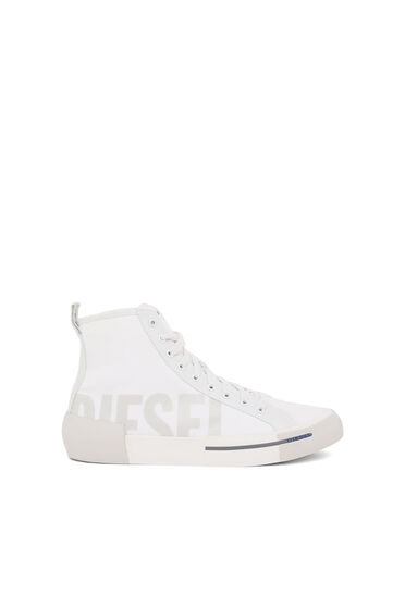 High-top sneakers in washed nylon