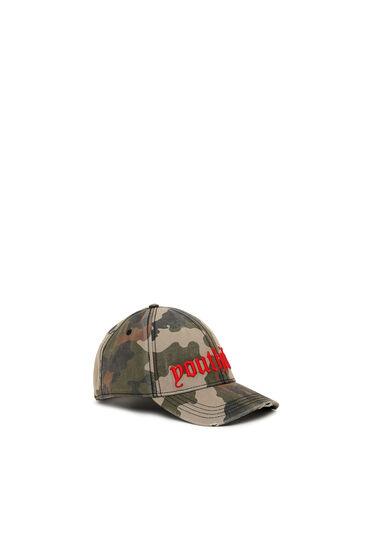 Baseball cap with camo print