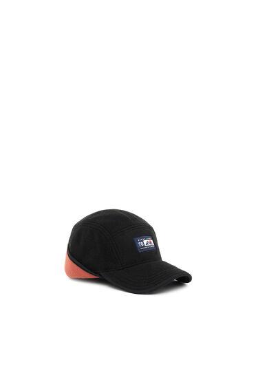 Fleece baseball cap