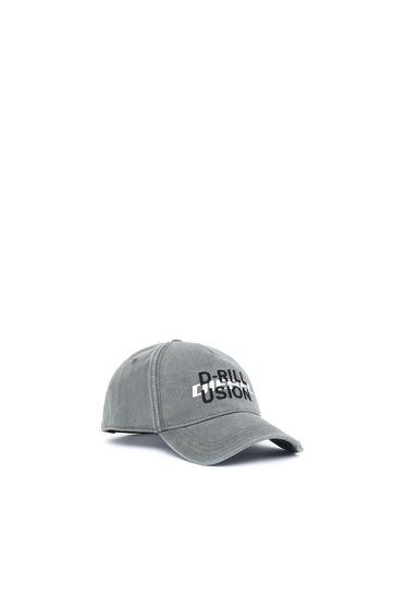Baseball cap in brushed twill