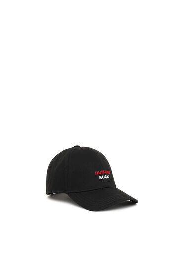 Baseball cap with Humans Suck lettering