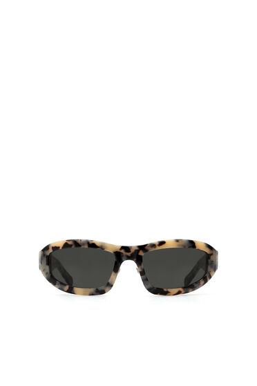 Wraparound sports-aesthetics sunglasses