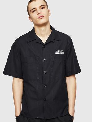 S-KULKOV,  - Shirts